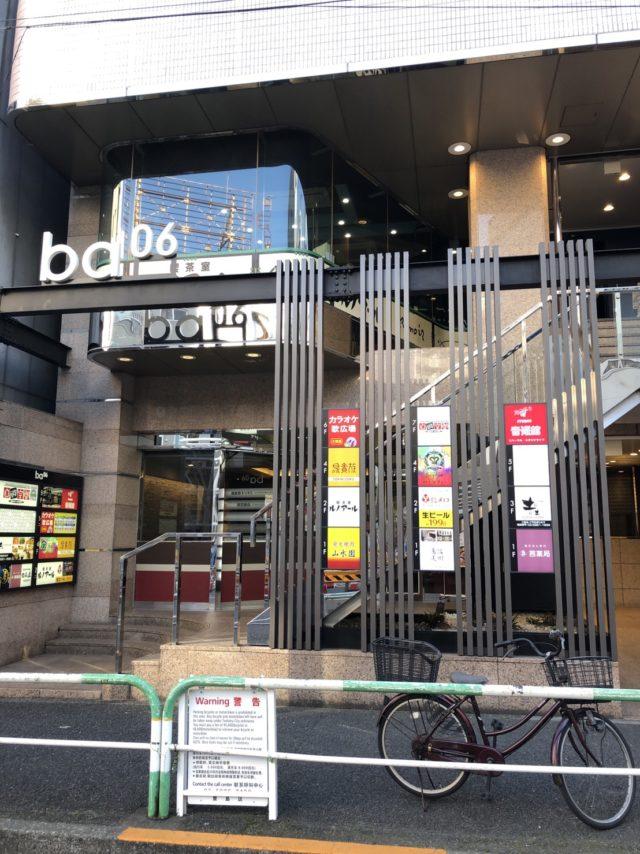 大塚駅前音楽館